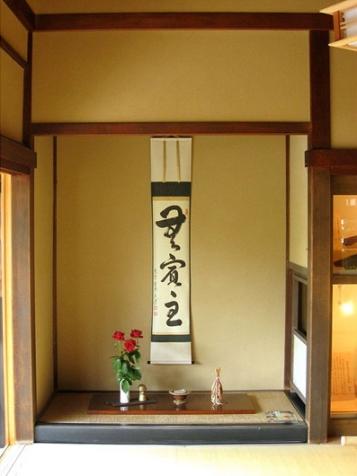 tokonoma1