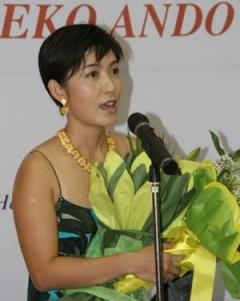 Saeko Ando