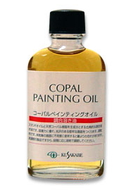 copal-painting