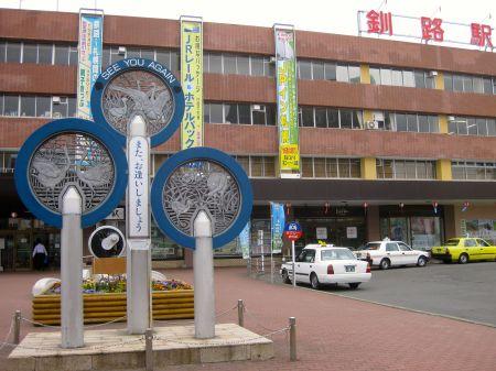 Kushiro station