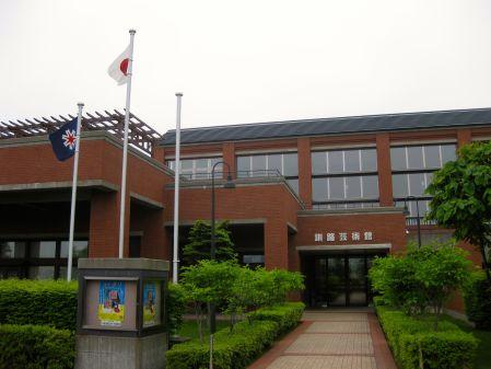 KushiroArtMuseumb