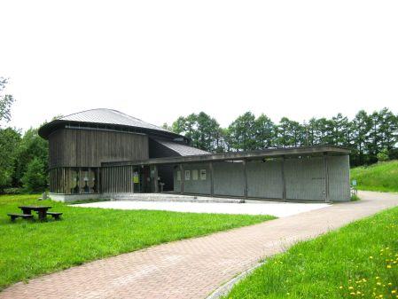 nature center 1