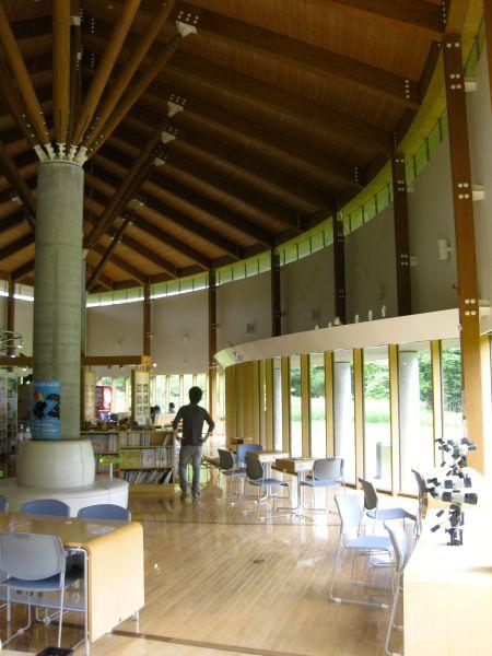 nature center 4