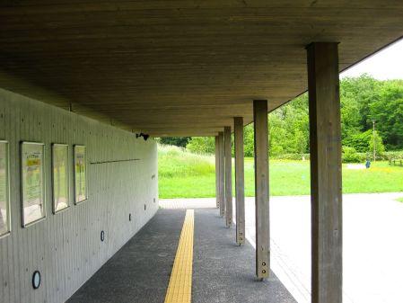nature center 5