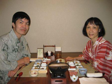 Ăn sáng tại hotel Kinsuikan ở Miyajima
