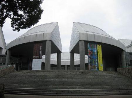 Bảo tàng Nghệ thuật Đương Đại thành phố Hiroshima