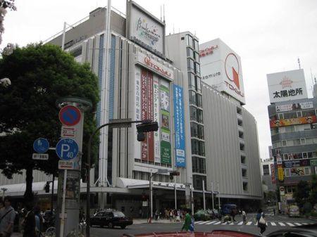 Tòa nhà Tokyu ở Shibuya - Tokyo, nơi tọa lạc của bảo tàng Bunkamura