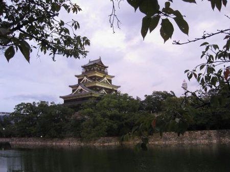 Pháo đài Hiroshima