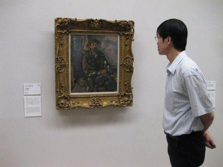 Xem tranh của Paul Cézanne tại Bảo tàng mỹ thuật Hiroshima