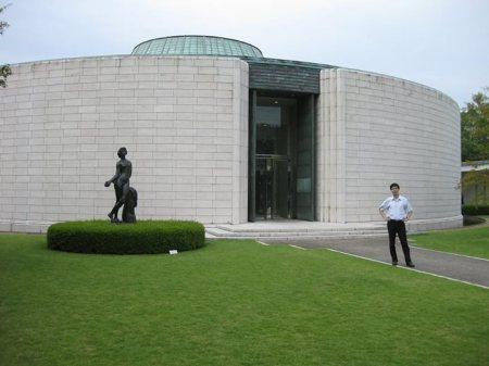 Bảo tàng mỹ thuật Hiroshima
