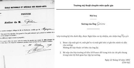 Xác nhận nhập xưởng của lớp trưởng xưởng GS J-L. Gérôme đối với Nguyễn Trang Thúc