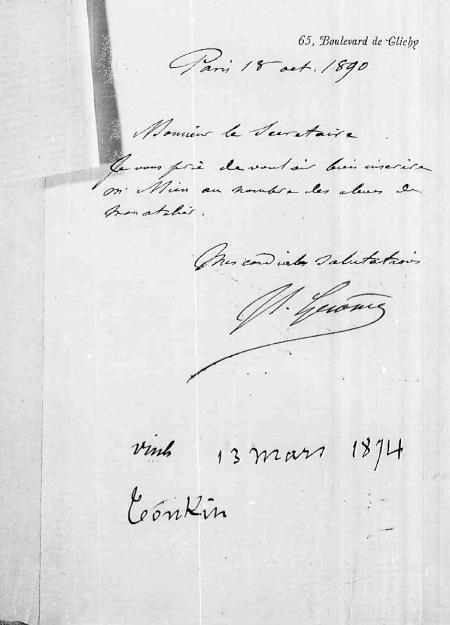 Bút tích của GS Jean-Léon Gérôme để nghi nhận Lê Văn Miến vào xưởng của mình (trên). Dòng ghi ngày sinh và nơi sinh bên dưới có thể là bút tích của chính Lê Văn Miến.