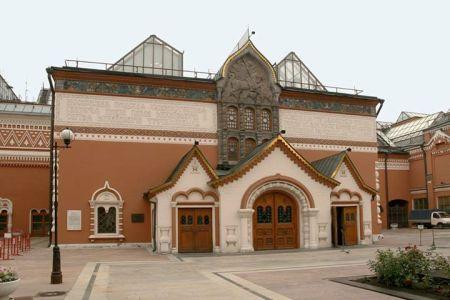Mặt tiền bảo tàng Tretyakov
