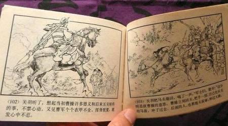 Truyện tranh Tam Quốc Chí, đoạn Quan Công tha Tào Tháo tại trận Xích Bích (Ảnh từ internet)