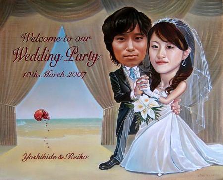 Nguyễn Đình Đăng Welcome to our wedding party 2006 sơn dầu, 38 x 45.5 cm (sưu tập của Yoshihide và Reiko Sato)
